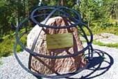 Авасакса  — пункт геодезической дуги Струве