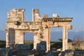 Афамия, Сирия