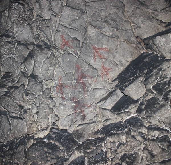 Настенные рисунки древнего человека в пещере Старомурадымовской