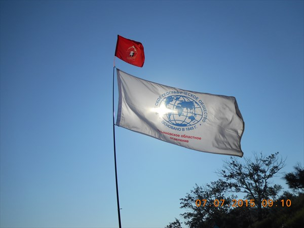 Флаг спонсора
