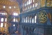 Смесь христианства и мусульманства