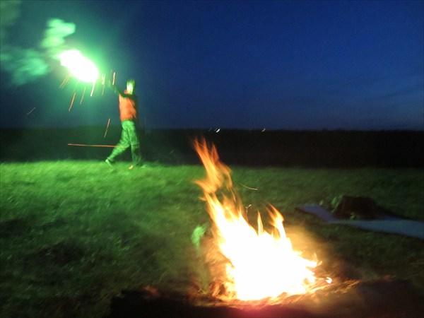 Сигнальный огонь