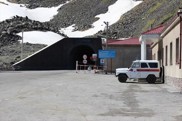 Пер. Тео Ашу (тунель)
