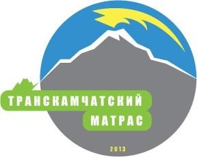 Транскамчатский Матрас