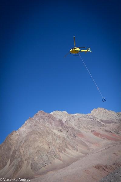 Argentina-Dron-175