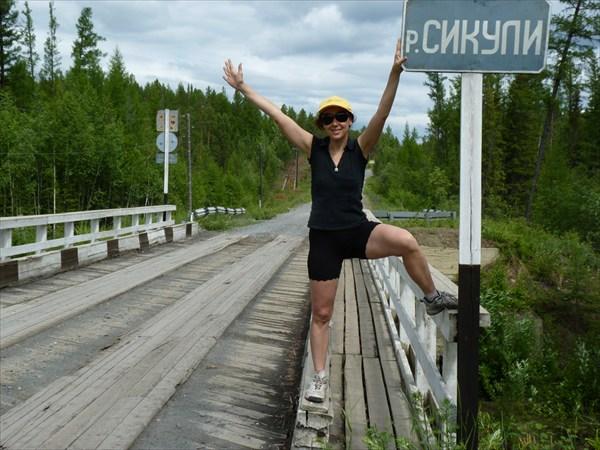 Мосты вдоль БАМа