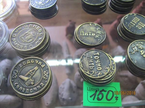028-Монеты