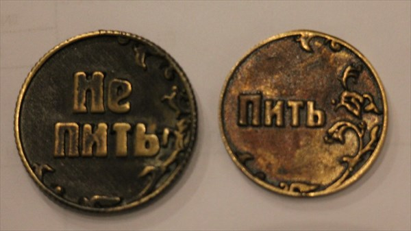 030-Монеты
