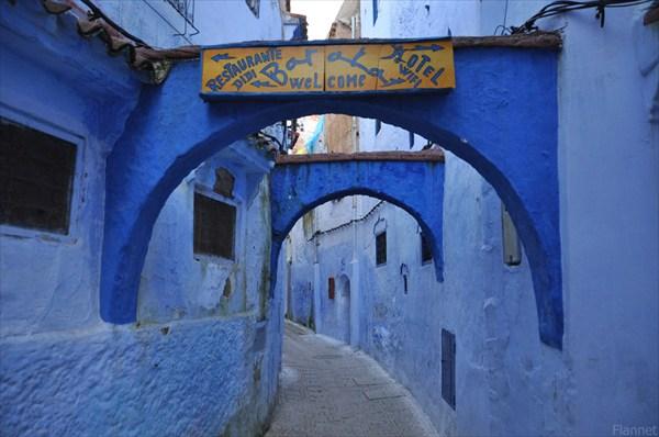 Синие арки
