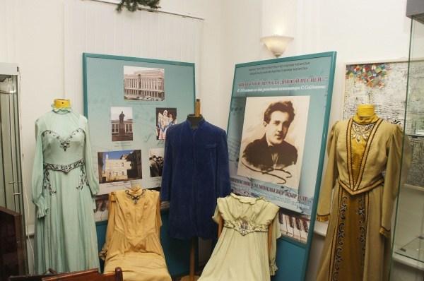Музей Салиха Сайдашева