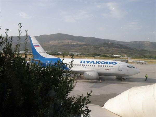 028-Самолет
