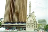 Площадь Колумба.