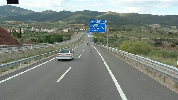 Едем в Мадрид.