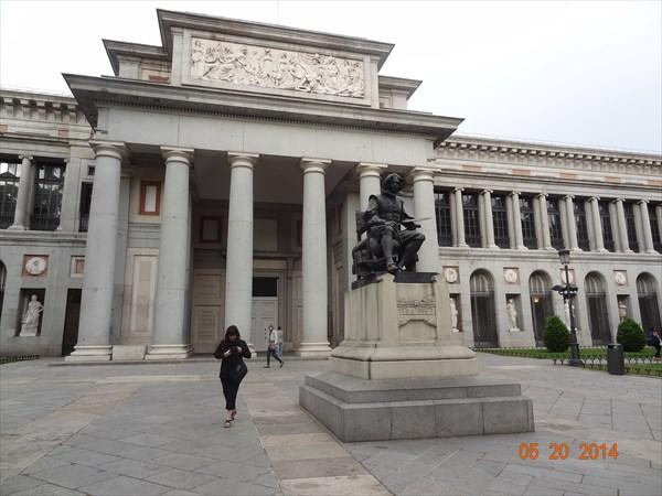 Музей Прадо.