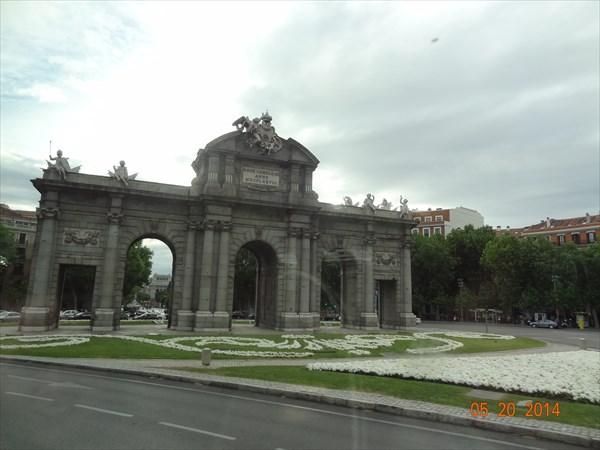Ворота Алкал.