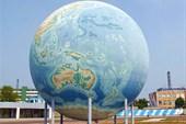 Дорогобужский глобус