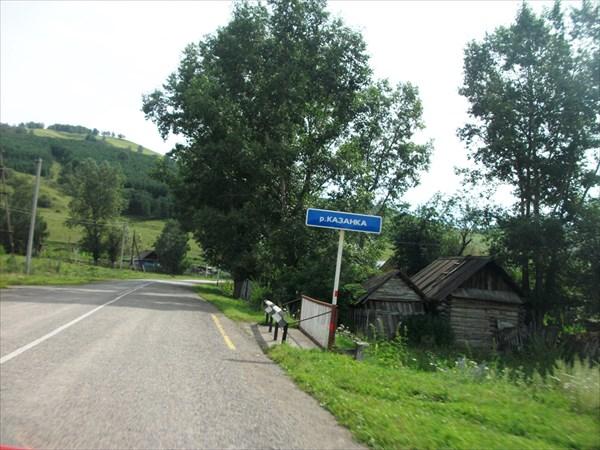 Дорога на Солонешное