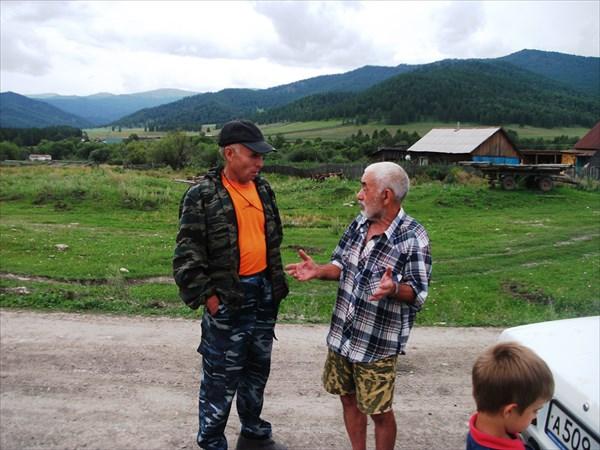Каракол, Зуфар с местным жителем Казазаевым