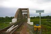 Подход к мосту