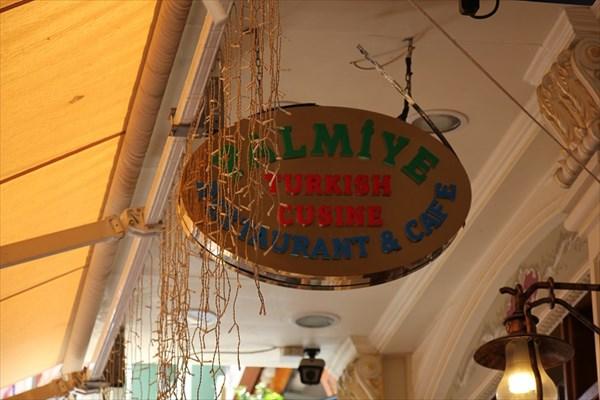 092-Ресторан
