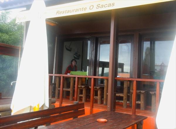 Ресторан в деревне Порто де баркас