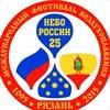 Небо России