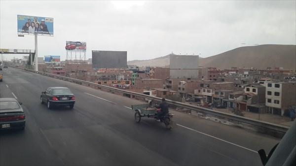Трущобы на окраине Лимы
