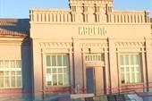 ЖД вокзал Ивдель-1