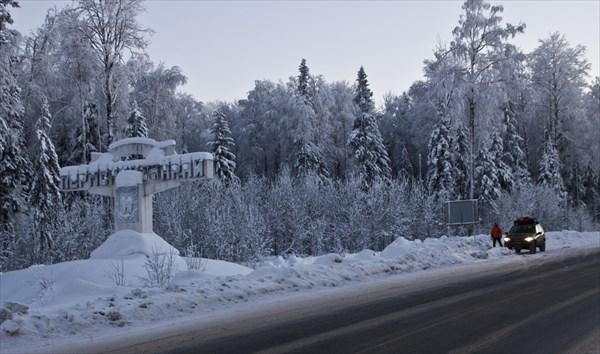 Въезжаем в Пермский край
