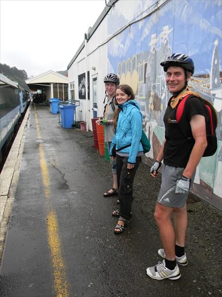 Нас ждет путешествие по Южному острову