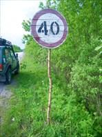 Вот такие в Карелии знаки...