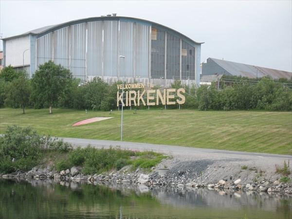 Добро пожаловать в Киркенес
