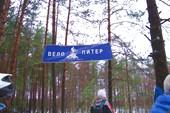 Наш флаг :)