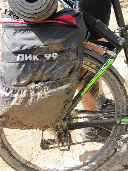Первая грязь)