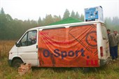 Больше информации можно узнать на O-sport