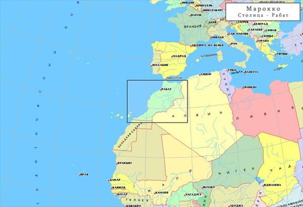 Марокко где находится какая страна