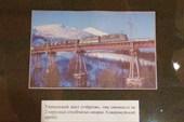 Мост через Северомуйский хребет