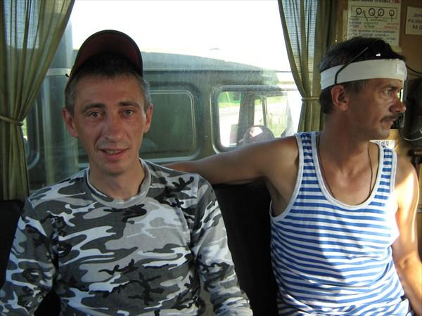 Иван и Борис.