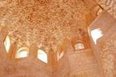 Купол Королевского зала дворца Комарес (Альгамбра)