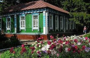 Музей Гашека