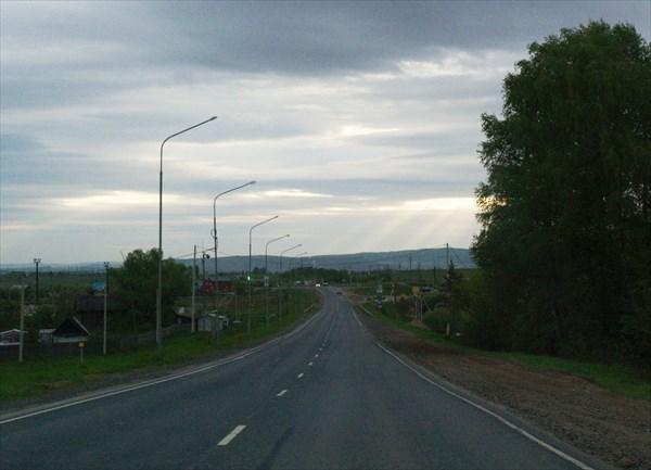 Утро в Башкирии - 1