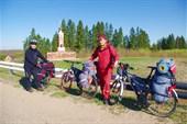 На въезде в Осташков