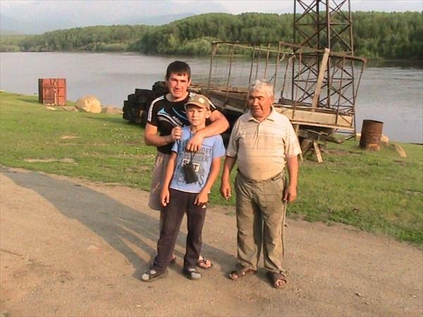 Семья Кондратьевых.