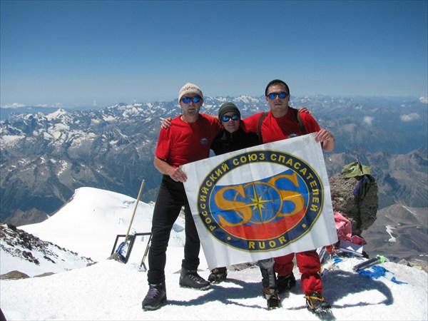 Наша команда на западной вершине Эльбруса