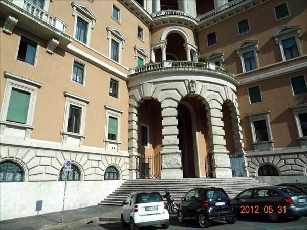 Рим современный.