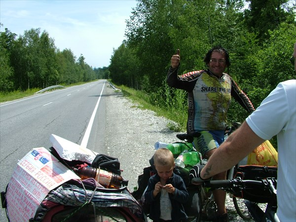 Семья велотуристов из Сербии