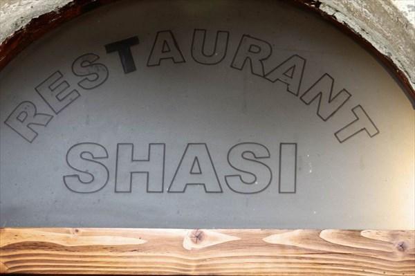 Ресторан Shasi