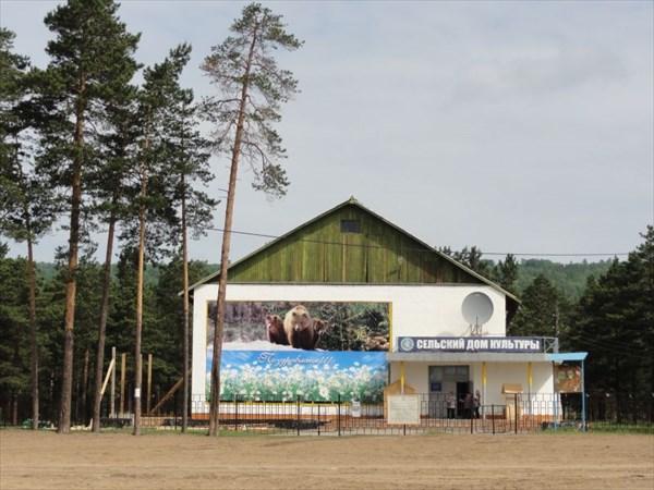 Октябрьский, Дом культуры.