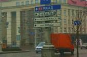 В Минске можно доехать по МКАДу