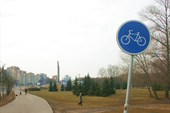 Велодорожка в центре Минска